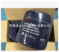 3M 07521尼龙卷 超精极细 研磨百洁布