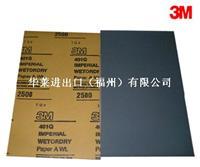 3M 401Q水砂紙(小張)1000#-2500# 打磨拋光砂紙 劃痕修復