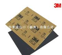 3M 101Q水砂紙 120#-800# 打磨拋光砂紙 汽車補修漆