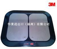 3M 741D单脚静电测试脚踏垫 1套/件