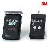 3M  718+718A 靜電場測試儀(靜電防護) 1套/件