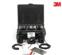 3M 701 表面電阻測試儀(靜電)靜電檢測儀 1套/件
