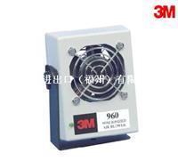 3M 960 MINI 離子風機 (靜電) 1臺/件
