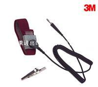 3M 2214 可调节防静电手环 长1.5m 5英尺 25条/件