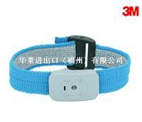 3M 2368 S双重导线可调试手环(静电防护) 10个/件