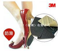 3M防滑貼 真皮鞋底防滑條 防滑膠帶 3M高跟鞋防滑貼 耐磨貼