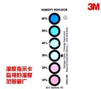 3M 湿度指示卡 6HIC200 6点监视的湿度范围最广 200片/罐