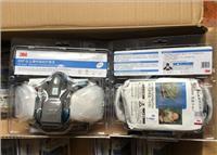 3M 650PQL 尘毒呼吸防护套装(6502QL) XH-0038-6672-6