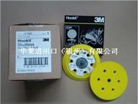 3M PN07390打磨機托盤 6英寸