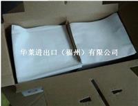 3M捷易明擦拭纸HL-1(HJ-FA130)白色 擦拭布