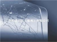 3M 1004MS思高潔多層保護膜 玻璃 電梯 墻壁 鏡子 車窗保護膜