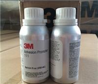 3M AP111无卤素底涂剂Adhesion Promoter快干剂