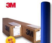 3M 3630-157廣告膜1.22m*45.7m 藍色