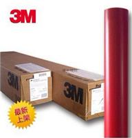 3M 3630-33廣告膜1.22m*45.7m  紅色