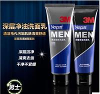 3M耐适康nexcare深层控油男士洗面奶