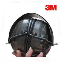 3M PELTOR H7F 折叠式耳罩