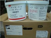 日本水桶蠟 日本住友粗蠟 JC-2200-1766-2 2.8kg