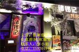 广州诸锣记餐厅溶洞景观效果施工公司