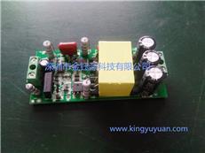 金钰源600X600mm30W36W面板灯等内置外置可控硅调光电源