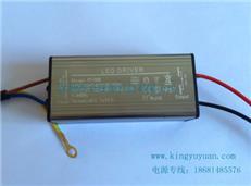 金钰源专供LED壁灯投光灯等防水电源15X2W 15串防水电源