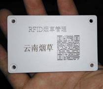 JTRFID8654 UHF ISO18000-6C托盘标签915MHZ烟草标签