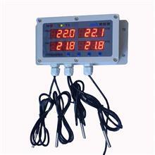 JZJ-6003 嘉智捷四路温度报警器