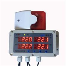 JZJ-6003B  四路温度报警器