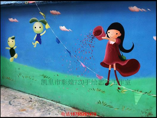 贵州黔东南雷山3D立体画 幼儿园彩绘墙画、卡通漫画手绘墙、可爱墙绘图片大全彩绘素材设计稿