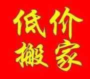 深圳搬廠公司電話,龍崗搬廠公司