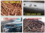 廣州市南沙區新墾鎮價格高廢舊金屬回收公司