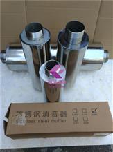 高压风机/漩涡气泵消声器