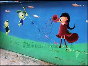 凯里市新家坡KTV酒店手绘墙画