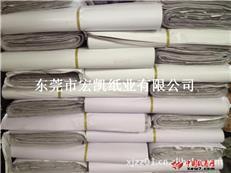 进口新闻纸(包装用)