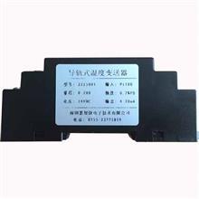JZJ-5001导轨式温度变送器PT100 0.2级温度变送模块24VDC 4-20MA