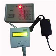 HA2111ATH-01C 温湿度报警器  电话拨号  上下限报警 继电器输出