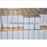 LP1203 橡胶处理剂