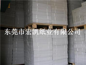 新闻纸_四开新闻纸(包装用)