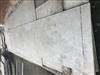 310S耐热不锈钢平板非标尺寸定制加工