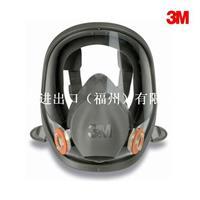 3 m 6800 mask suits