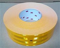 3M 欧标983-71黄色车身反光标识55mm*50m