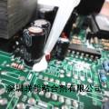 LP901  硅胶粘电子、饰品,塑料用高强度胶水