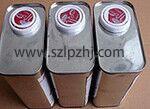 LP1202  硅胶/尼龙/PP贴双面胶处理剂