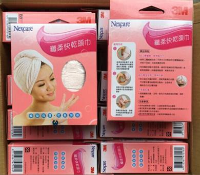 台湾进口 3M Nexcare纤柔快干头巾 帽型包裹超强吸水 柔软不刺激