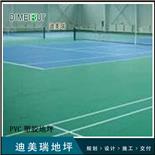 办公室PVC塑胶地板工程