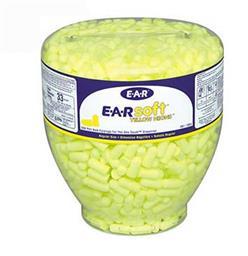 3M EAR 391-1004 高降噪**型耳塞