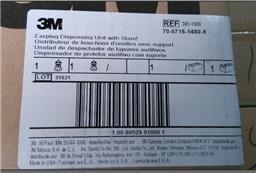 3M EAR 391-1000 耳塞分配器底座