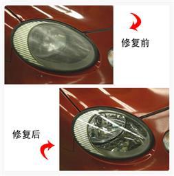 3M 02516大灯修复 修复泛黄 氧化 划伤 恢复车辆大灯清晰度