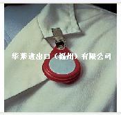 3M 3551环氧乙烷采样仪