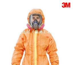 3M 4690 橙色带帽连体防护服 石油化工生产用 10套/