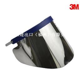 3M AOS 82585镀铝防护面屏(透明)防飞溅冲击 隔热 电焊 面罩